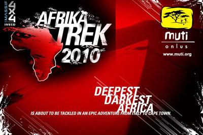 AfricaTrekWest